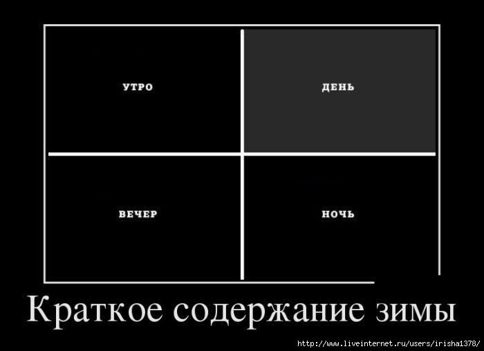 original (1) (700x508, 49Kb)