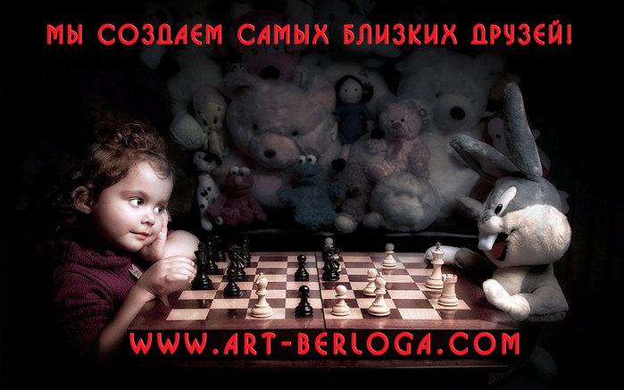 Blizkie-druzya-art-berloga-com (700x437, 73Kb)