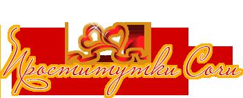 logo1 (352x142, 34Kb)