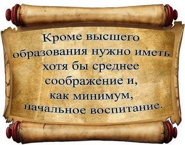 http://img1.liveinternet.ru/images/attach/c/0/117/795/117795833_3416556_10653620_686015914825281_3081873031653314739_n.jpg