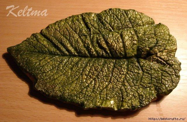 Декоративные листья из гипса своими руками (1) (640x420, 220Kb)