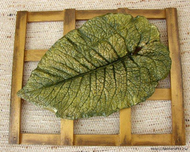 Декоративные листья из гипса своими руками (37) (640x513, 317Kb)