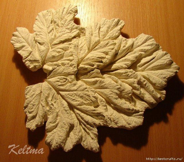 Гипсовые листья своими руками