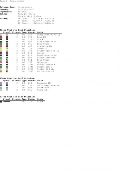 Ягода-малина-003-723x1024 (493x700, 79Kb)