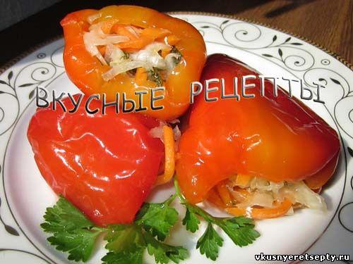 Квашеный болгарский перец рецепт с фото
