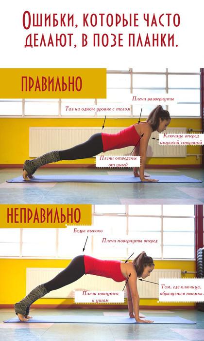 как похудеть за 30 дней фото