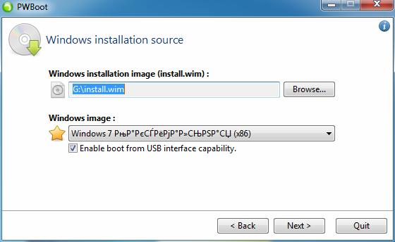 Компьютер - это просто - установка windows 7 с usb флешки. Из собственного