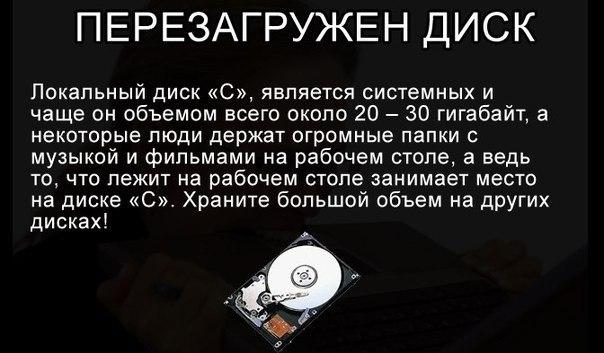 3 (604x353, 124Kb)