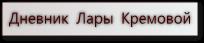 ран (204x43, 9Kb)