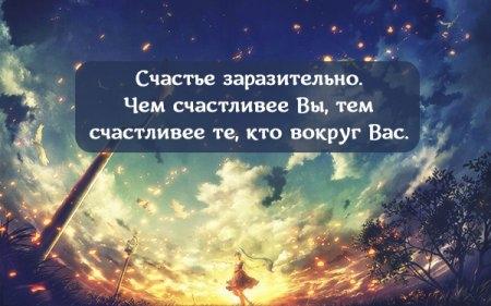1414957602_pozitiv_01 (450x281, 87Kb)