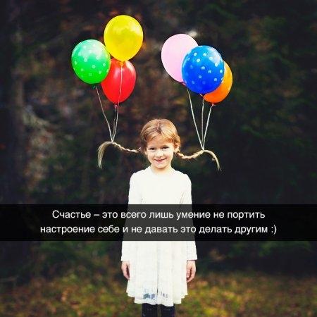 1414957615_pozitiv_32 (450x450, 97Kb)