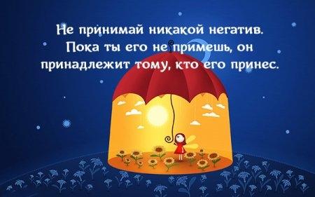 1414957638_pozitiv_21 (450x281, 70Kb)