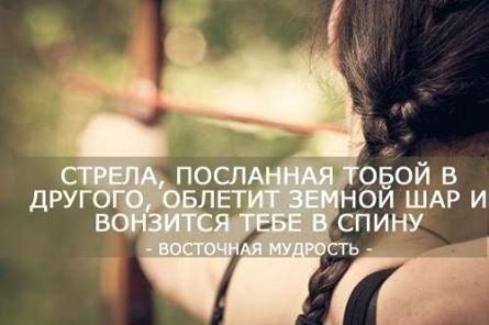1414957645_pozitiv_23 (445x296, 66Kb)