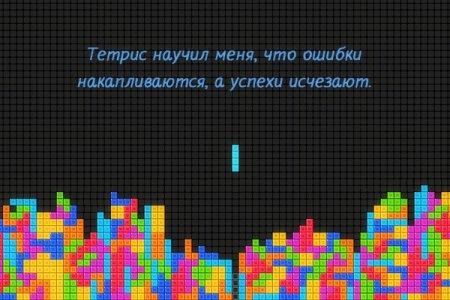 1414957689_pozitiv_15 (450x300, 100Kb)