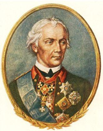 Суворов (329x419, 31Kb)