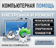 4208855_001 (188x162, 33Kb)