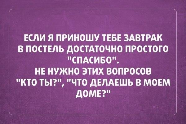 3215701_sarcasm11 (600x400, 51Kb)