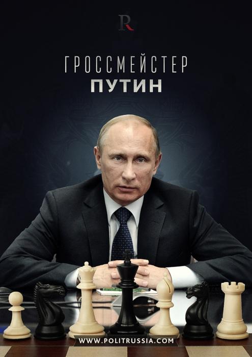Путин (495x700, 204Kb)