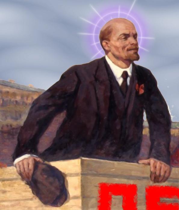 01 Lenin_RedSquare (595x700, 285Kb)
