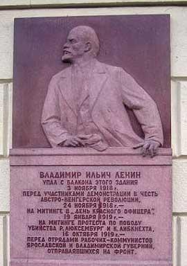 02 Lenin_Balcony (270x384, 70Kb)