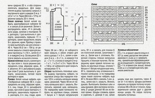 9jbmVI-oXRI (604x382, 231Kb)