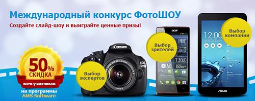 2971058_blog_konkurs (500x199, 133Kb)