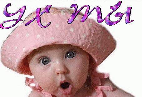 5227673_101726155_81324816_Uh_tuy_krasotaaa (455x311, 93Kb)