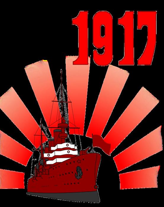 1917 (554x700, 255Kb)