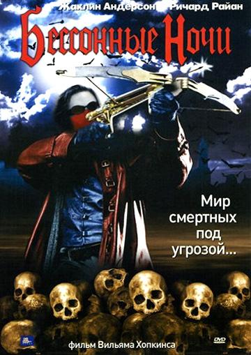 DEADHOUSE.PW (360x509, 218Kb)
