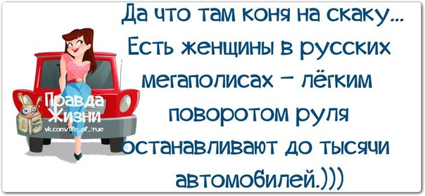 1391896713_frazki-1 (604x279, 170Kb)