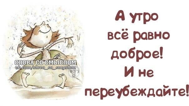 http://img1.liveinternet.ru/images/attach/c/0/117/921/117921275_1391896848_frazki23.jpg