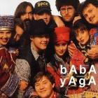 baba-yaga_1788574l (140x140, 16Kb)