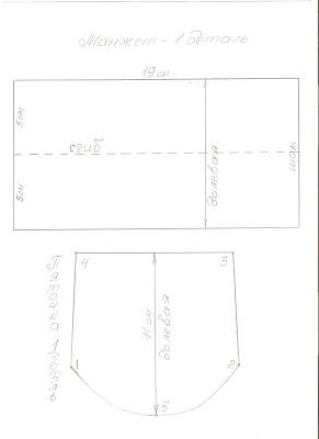 Носки из флиса5 (291x400, 37Kb)