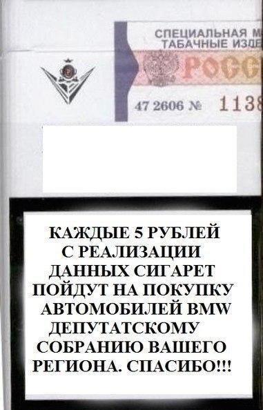 B1dZHt-IQAAWkDH (381x594, 144Kb)