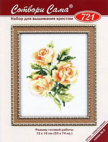 0_ee96f_6616fab5_L (381x500, 59Kb)