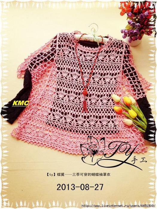 4451909_crochetemoda311 (525x700, 292Kb)