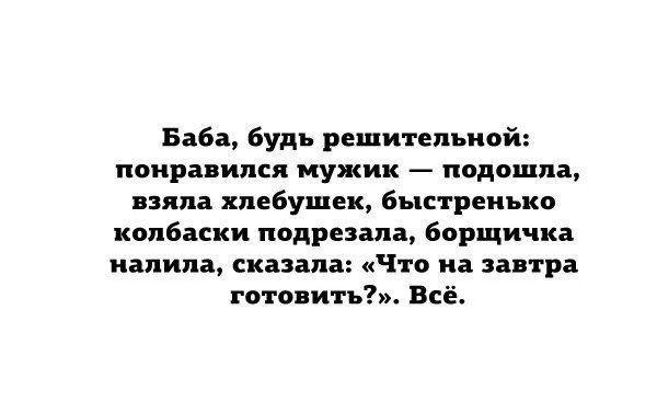 smeshnie_kartinki_141500464789 (600x377, 65Kb)
