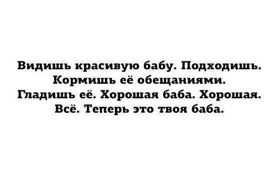 smeshnie_kartinki_14155566056 (544x347, 51Kb)