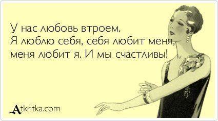 smeshnie_kartinki_141500464650 (425x237, 79Kb)
