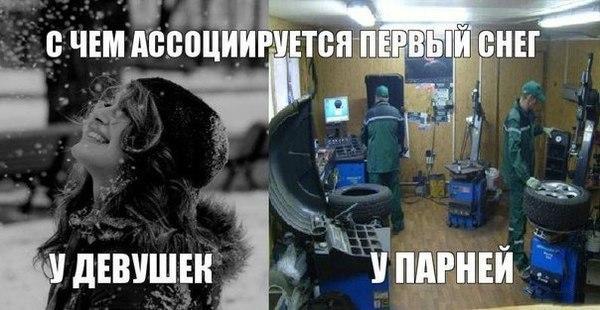 smeshnie_kartinki_141460001859 (600x310, 157Kb)