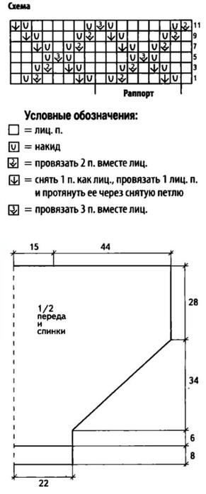m_003-1 (291x700, 70Kb)