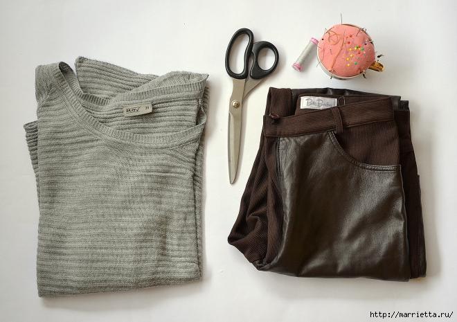 Переделка одежды. Замена рукавов пуловера (7) (660x465, 137Kb)