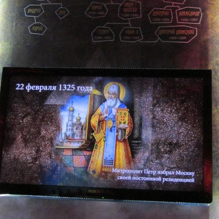 24 Рюриковичи в Манеже (700x700, 354Kb)