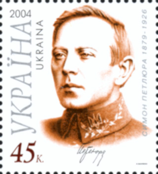 Stamp_of_Ukraine_s589 (320x351, 34Kb)