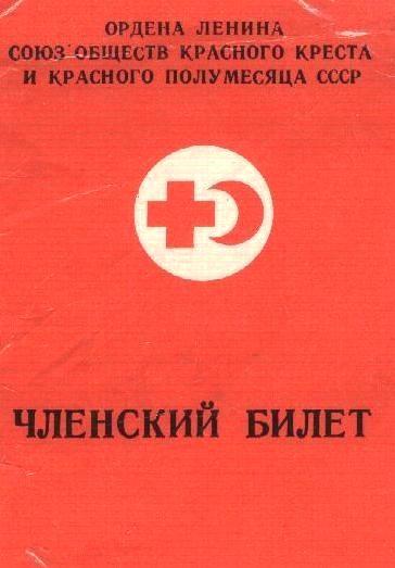 Дневник Александр_Божьев