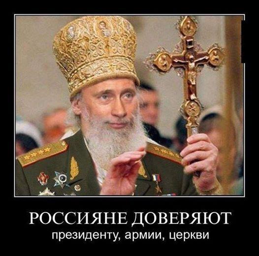 3418201_Putin_Ukraine___1484103_892489294110658_1729818650_n (526x520, 46Kb)