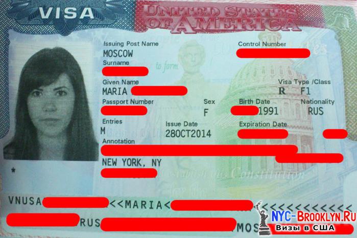 Uk visa application from