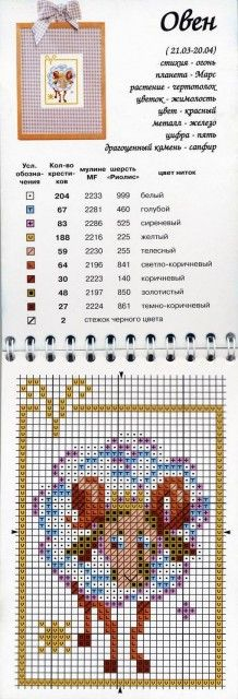 8b462920a9f7a96f2ac4cd70f455b62c (218x640, 162Kb)