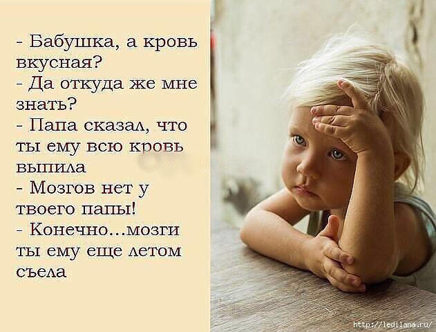 3925311_deti_i_voprosi (631x480, 146Kb)