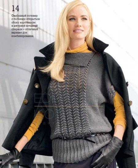1416058048_pulover-spicami (450x546, 51Kb)